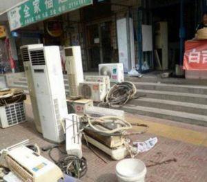 东莞高价回收空调|中央空调制冷设备|电脑|空调出售安装